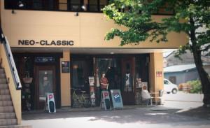 NEO-CLASSIC店舗外観